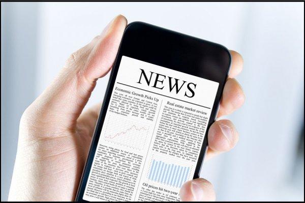 Самым удобным новостным источником являются интернет-сайты