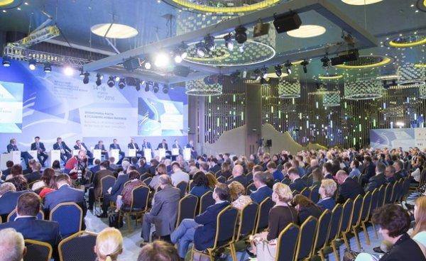 Политики из Бахрейна хотят приехать на Ялтинский форум
