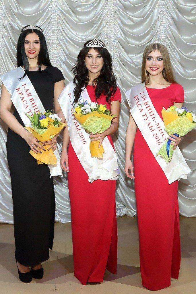 Поздравления участниц конкурса красоты