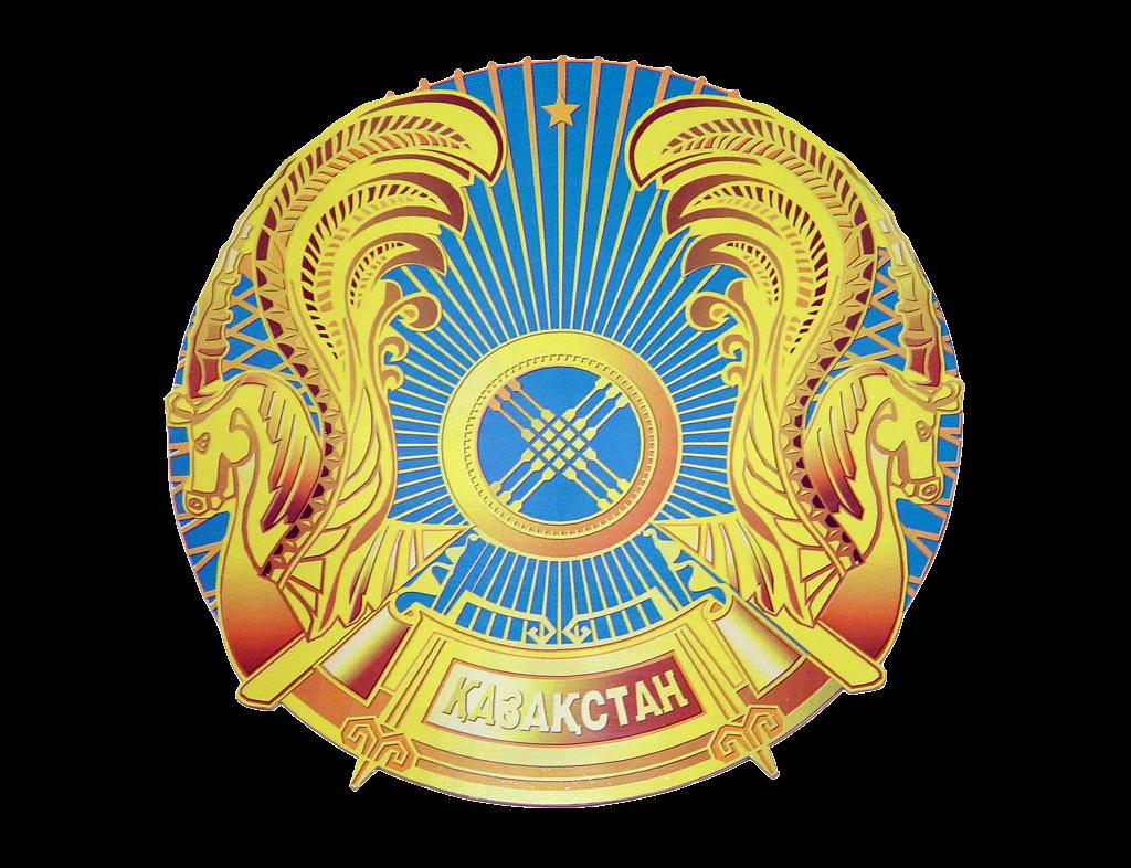 символика казахстана картинки пользуются любители горячительных