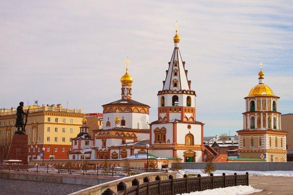 Жителям Иркутской области разрешили приватизировать жилье