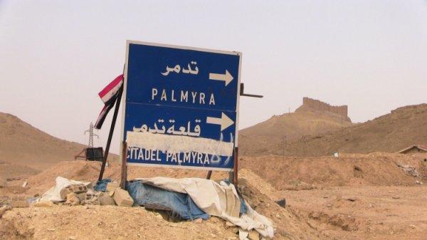 Террористы ИГ покидают Пальмиру