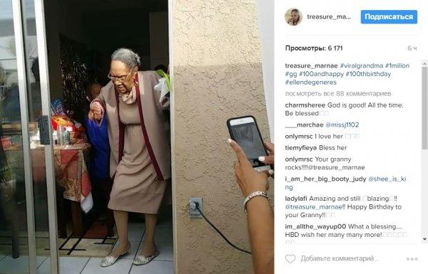 Видео танца зажигательной бабушки на своем вековом юбилее взорвало Instagram