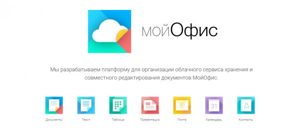 Сеть «ВКонтакте» запустила работу с файлами Microsoft Office