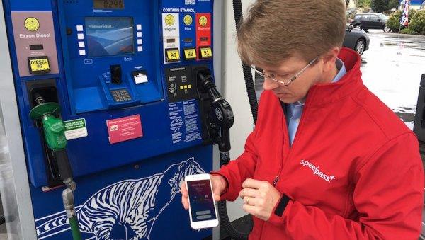 В России запустили сервис онлайн-оплаты топлива на АЗС