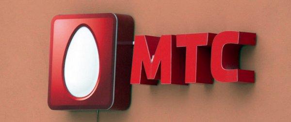 МТС-Украина не будет прекращать работу в Донбассе