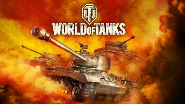 В World of Tanks анонсировали новый режим и улучшенную графику