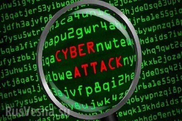 Сайт Минобразования Казахстана взломали хакеры