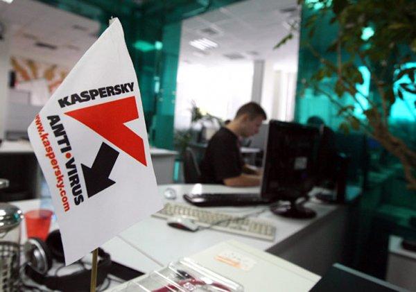 Разработчики «Лаборатории Касперского» обнаружили программу, полностью стирающую файлы с ПК