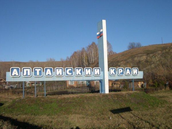В прошлом году Алтайский край посетило рекордное количество туристов
