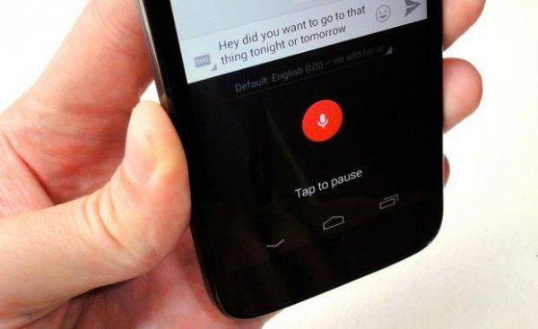 Голосовой набор Voice Typing на Android начал выдавать ошибку