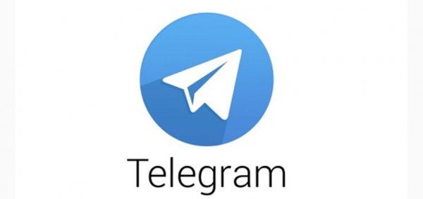 Telegram в тестовом режиме запустил функцию звонков