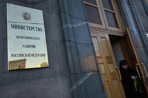 Минэкономразвития и Сбербанк готовят аналог Alibaba в России