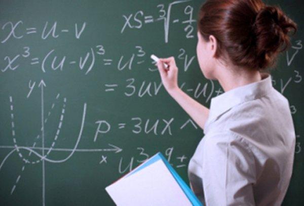 В РФ будут созданы научно-образовательные математические центры