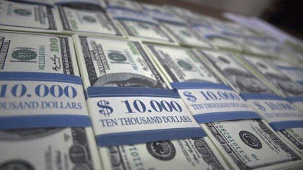 США выделят для Украины финансовую помощь в размере 54 миллионов долларов