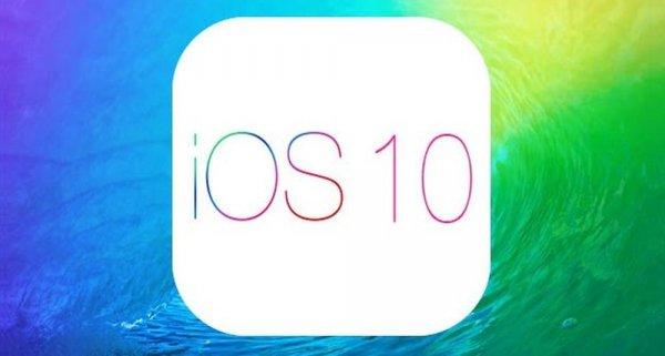 Новая iOS «убьет» целых 200 тысяч приложений