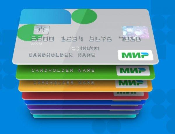 """Платежная система MyKassa приступила к обслуживанию карт """"Мир"""""""