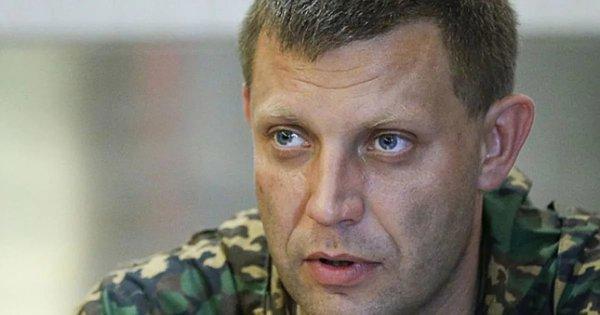 Захарченко прокомментировал транспортную блокаду Донбасса