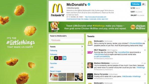 Неизвестные взломали Twitter McDonald's, разместив от имени компании унизительную запись о Трампе