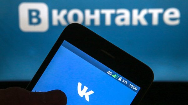 В работе социальной сети «ВКонтакте» произошел серьезный сбой