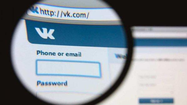 Сбой «ВКонтакте» позволил пользователям получить права администратора