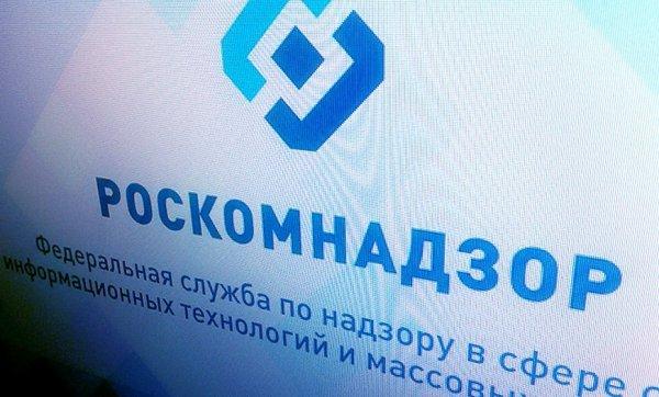 Более 23 тысяч страниц заблокировал Роскомнадзор в Сети из-за связи с ИГИЛ
