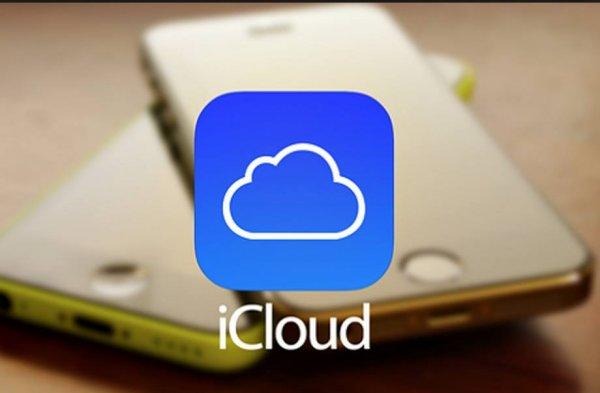 Хакеры рассказали о возможности массового удаления аккаунтов iCloud