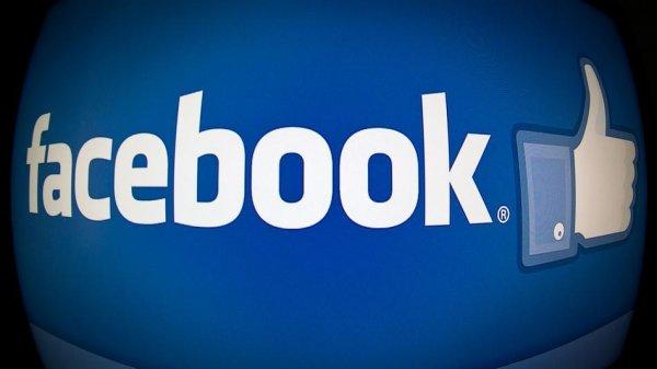 Новое приложение Facebook позволит следить за работой чиновников