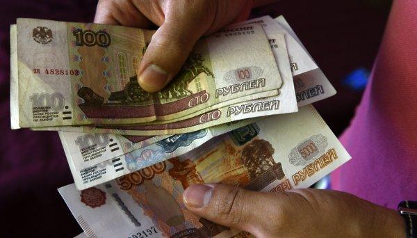 В 2017 году средняя пенсия в России составит 13,66 тыс. рублей