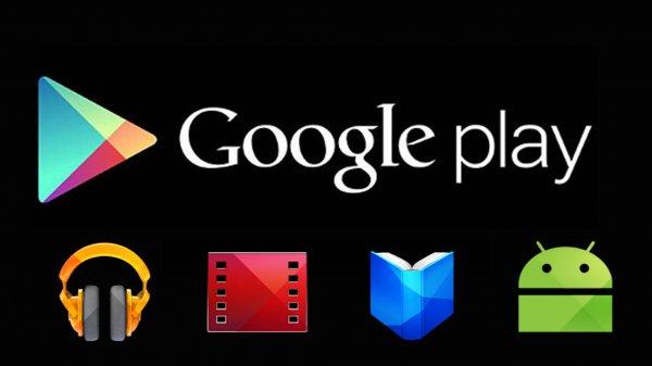 «Замаскированные» вредноносные ПО обнаружены в Google Play