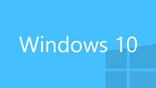 Microsoft позволяет загрузить обновления Windows 10 раньше срока