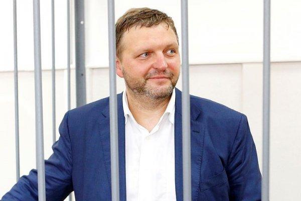 Следственный комитет вынесл окончательное обвинение Никите Белых