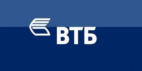Дочерний банк ВТБ покинет Францию до конца 2017 года