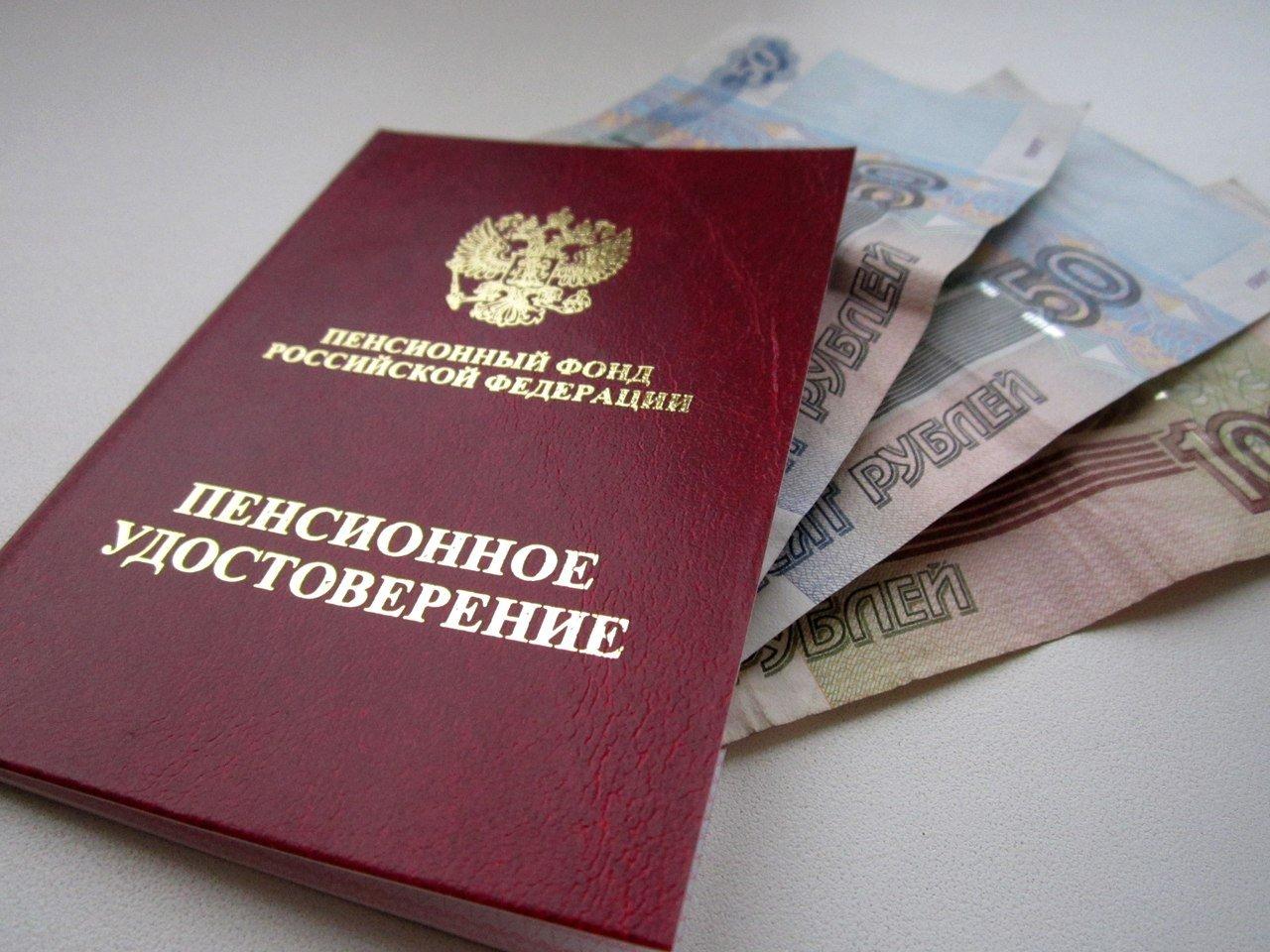 Пенсионер налог авто московская область