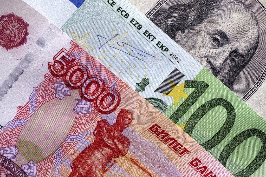 курс доллара к рублю ртс