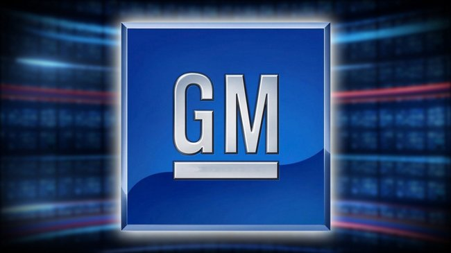 General Motors обвинила власти Венесуэлы взахвате завода