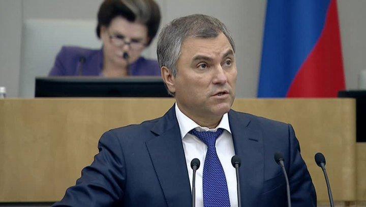 Вячеслав Володин предложил китайской стороне обменяться опытом борьбы скоррупцией