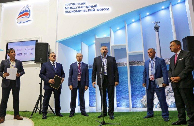Государство Украину взбесил Ялтинский международный экономический форум