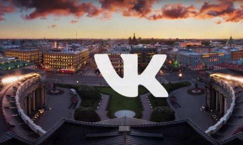 «ВКонтакте» запустил функцию показа «историй» всообществах