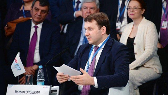 Инфляция в РФ заапрель составит приблизительно 4,2 процента