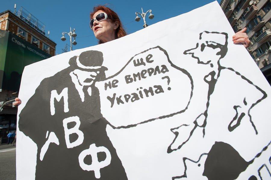 МВФ потребовал от украинской столицы поднять пенсионный возраст для получения нового кредита