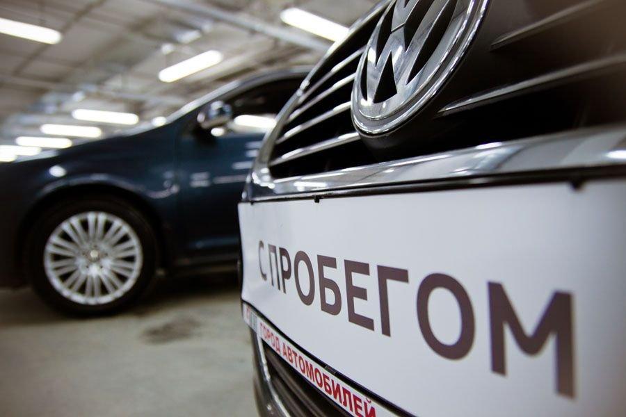 Русские представители повысили продажи авто спробегом на40%