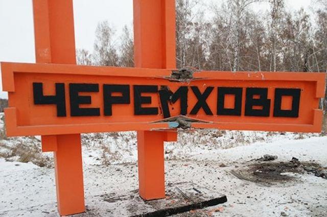 Свидетели докладывают оДТП вЧеремхово— погибла 11-летняя девочка