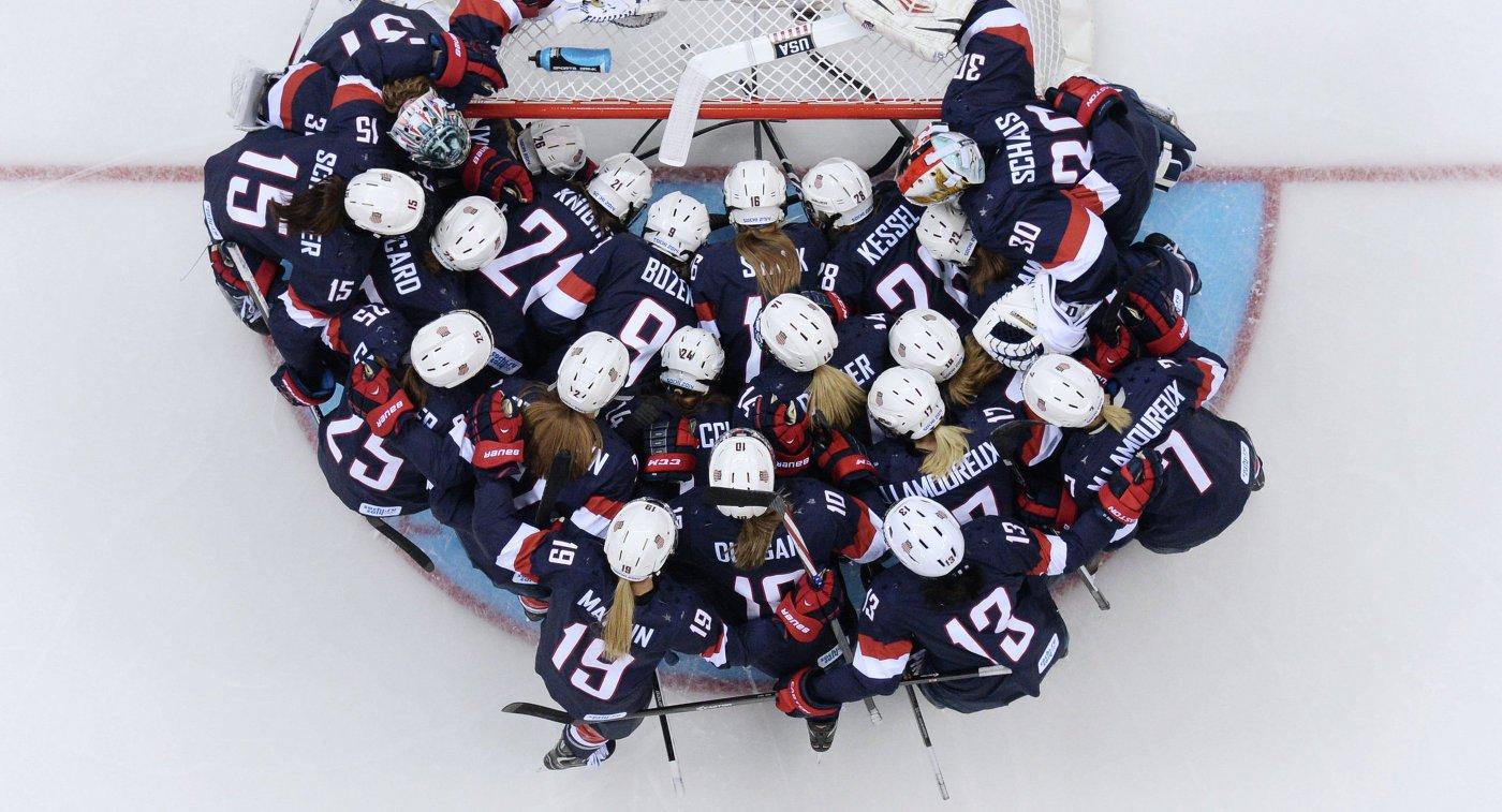 Видео массовой потасовки хоккеисток изРК попало всоцсети