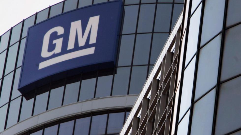 2 700 сотрудников завода GM в Венесуэле были уволены по СМС