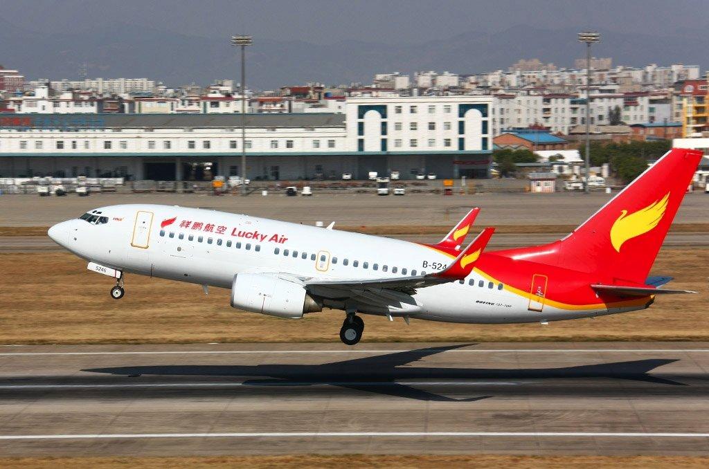 Авиакомпания изКитая вводит регулярные рейсы в столицуРФ