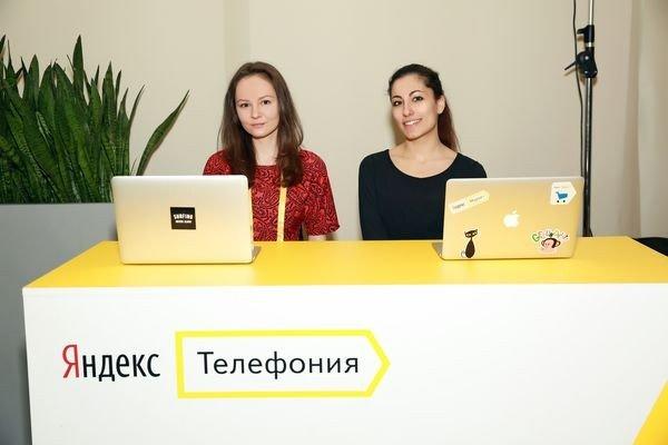 Яндекс открыл доступ кплатформе «Телефония» физическим лицам