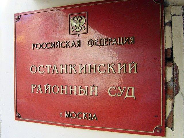 СКвозбудил дело против экс-руководства «Пробизнесбанка»