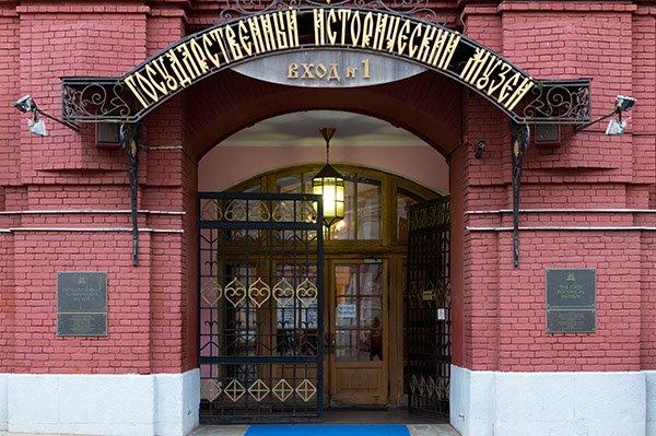 Исторический музей откроет торжественный вход наКрасной площади 1июня