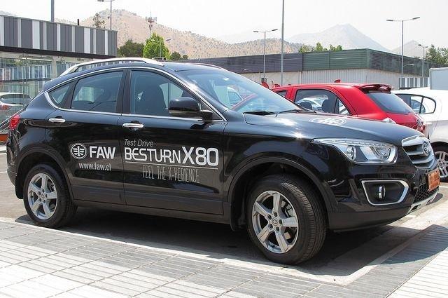 'Автотор начнет производство автомобилей FAW